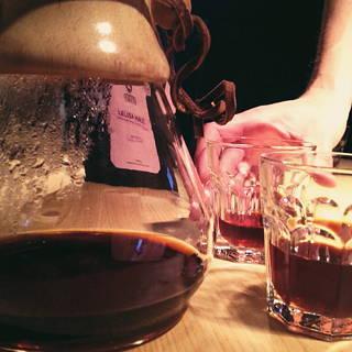 Kaffeetest Lelisa Halo