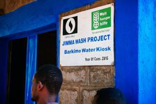 Jimma Wash Projekt