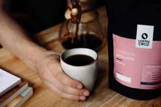 Sediloya Kaffee